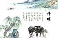 安泰天讯关于2016清明节放假通知
